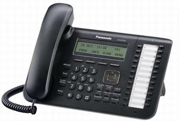 Panasonic KX-NT543X